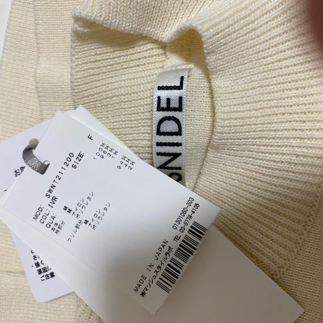 snidel(スナイデル)のsnidel フリル切り替えニット 半袖 IVR アイボリー  レディースのトップス(ニット/セーター)の商品写真