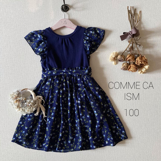COMME CA ISM(コムサイズム)のCOMME CA ISM( コムサイズム)⌖⌖エレガントなワンピース*̩̩̥୨୧ キッズ/ベビー/マタニティのキッズ服女の子用(90cm~)(ワンピース)の商品写真