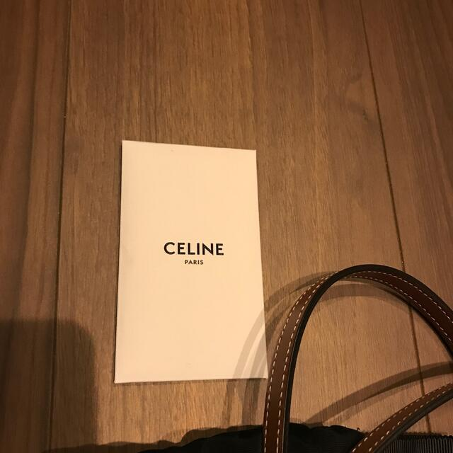 celine(セリーヌ)のセリーヌ ミニバーティカルカバ バッグ レディースのバッグ(ショルダーバッグ)の商品写真