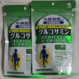 コバヤシセイヤク(小林製薬)のグルコサミン30日分×2個(その他)