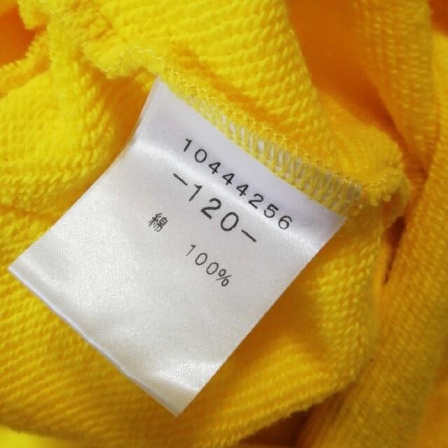 HYSTERIC MINI(ヒステリックミニ)の削除前お値下げ パーカー キッズ/ベビー/マタニティのキッズ服男の子用(90cm~)(ジャケット/上着)の商品写真