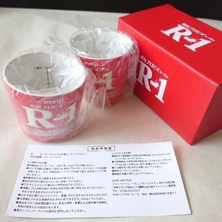 メイジ(明治)の明治 R-1 計量カップ キャンペーン当選品(ノベルティグッズ)