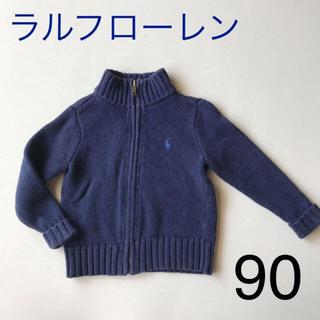 POLO RALPH LAUREN - ラルフローレン セーター ニットアウター ニットジャケット ネイビー 90cm