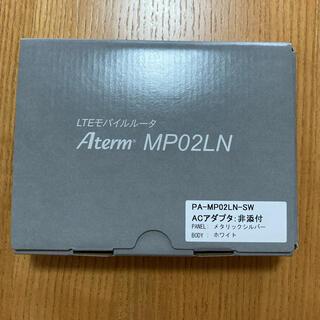 NEC - 新品 LTE モバイルルーター Aterm PA-MP02LN-SW