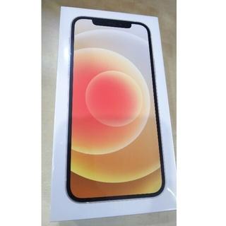 iPhone - SIMフリー 未開封 iPhone12 ホワイト 128GB