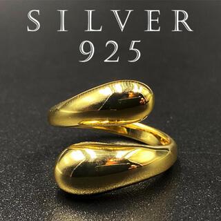 リング カレッジリング シルバー925 人気 指輪 silver925 190F