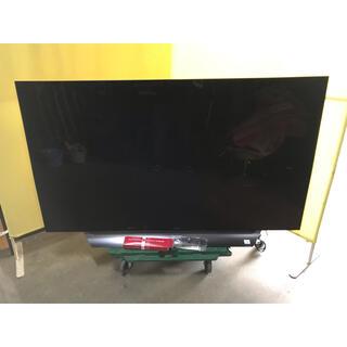 LG Electronics - 量販店 展示品 LG 有機ELテレビ65型 OLED65C8PJA 2018年製