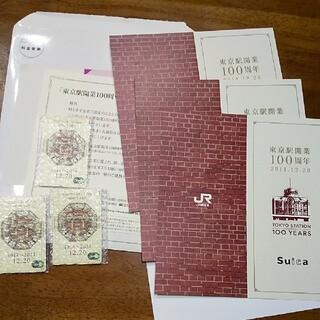 ジェイアール(JR)の東京駅開業100周年記念Suica 3枚セット(その他)