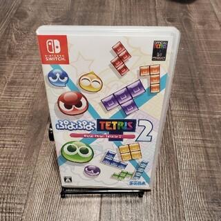 ニンテンドースイッチ(Nintendo Switch)のぷよぷよテトリス2 Switch(家庭用ゲームソフト)