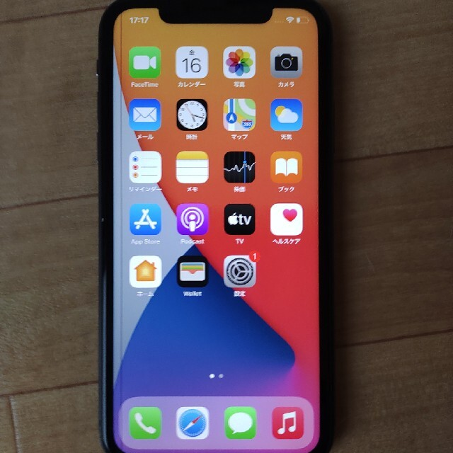 iPhone(アイフォーン)のiphone 11 128GB  スマホ/家電/カメラのスマートフォン/携帯電話(スマートフォン本体)の商品写真
