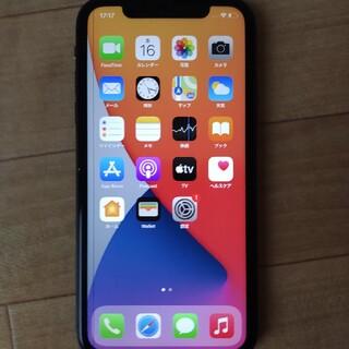 iPhone - iphone 11 128GB