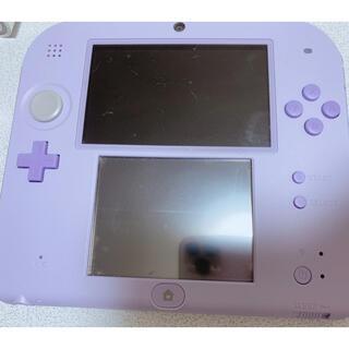 ニンテンドー2DS - 任天堂 Nintendo 2DS パープル