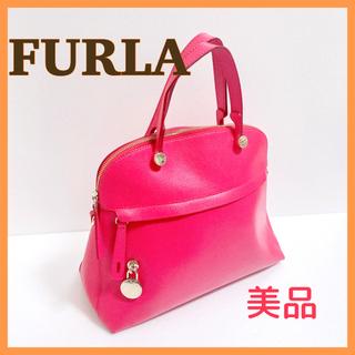 フルラ(Furla)のフルラ FURLA ハンドバッグ PIPER パイパー  ピンク レザー(ハンドバッグ)