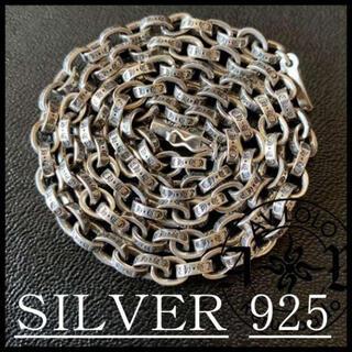 ペーパーチェーン ネックレス クロスデザイン シルバー925 50cm 42AK