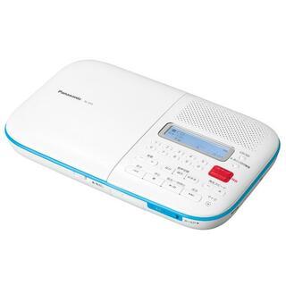 Panasonic - 新品 未開封 パナソニック SL-ES1-W [CD語学学習機 (ホワイト)]