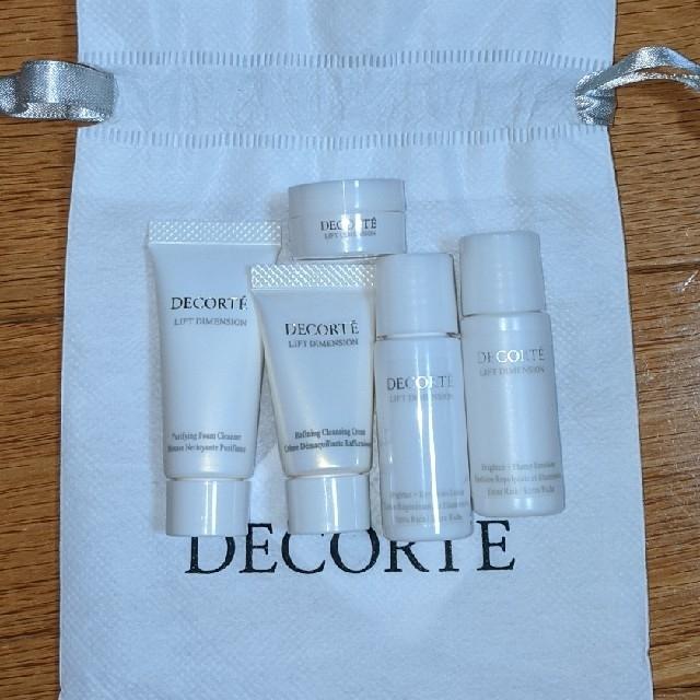 COSME DECORTE(コスメデコルテ)のコスメデコルテ リフトディメンション コスメ/美容のスキンケア/基礎化粧品(その他)の商品写真