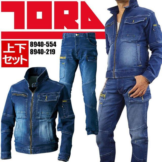 寅壱(トライチ)ののりたまさん専用 メンズのパンツ(ワークパンツ/カーゴパンツ)の商品写真