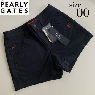 パーリーゲイツ(PEARLY GATES)の専用《新品》2020モデル パーリーゲイツ ショートパンツ 00(ウエア)