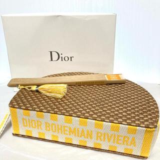 Christian Dior - Dior 2021 サマーコレクション ノベルティ