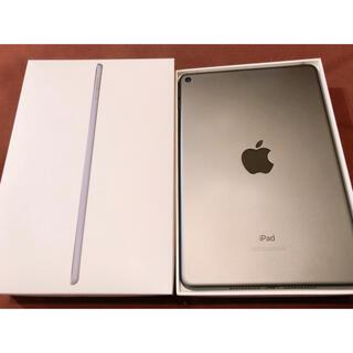 iPad - 【美品】iPad mini 5 Wi-Fi 64GB 付属品未使用 おまけ付き