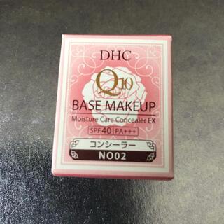 DHC - DHCQ10モイスチュアコンシーラー