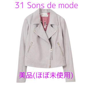 トランテアンソンドゥモード(31 Sons de mode)の【美品】トランテアン ソンドゥモード フェイクスエードライダースジャケット(ライダースジャケット)