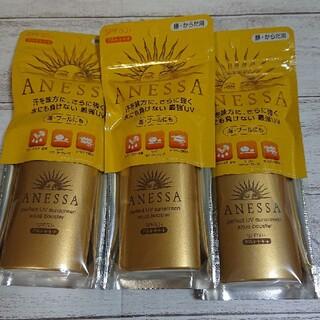 ANESSA - アネッサ パーフェクトUVアクアブースター(日焼け止め用乳液)60ml