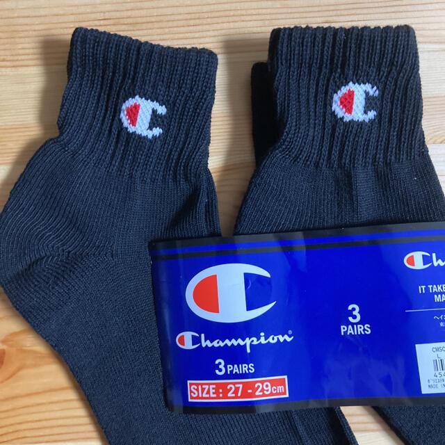 Champion(チャンピオン)の【専用】チャンピオン 靴下 27〜29㎝ メンズのレッグウェア(ソックス)の商品写真