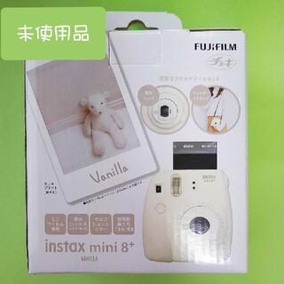 チェキ 本体  FUJIFILM  MINI 8+ N バニラ