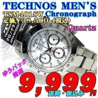 テクノス(TECHNOS)のテクノス 紳士 クロノ クォーツ TSM401SW 定価¥38,500-(税込)(腕時計(アナログ))