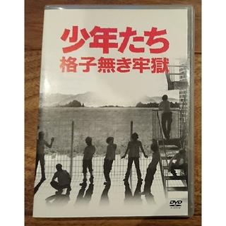 Johnny's - 舞台「少年たち」DVD☆A.B.C-Z Kis-My-Ft2 Snow Man
