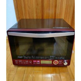 SHARP - シャープ 過熱水蒸気オーブンレンジ 2段調理 31L レッド