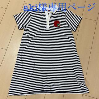 Design Tshirts Store graniph - グラニフ☆はらぺこあおむしボーダーワンピース
