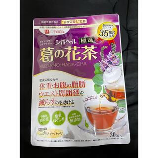 シボヘール葛の花茶 30包