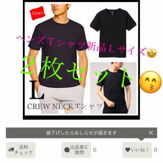 Hanes - ヘンズ Tシャツ2枚セット新品♪