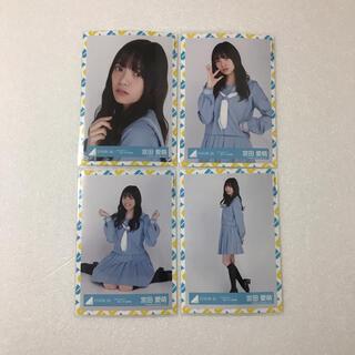 日向坂46 宮田愛萌 アザトカワイイ 青セーラー服 衣装 コンプ