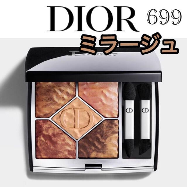 Dior(ディオール)のDior サンククルール ミラージュ 699 コスメ/美容のベースメイク/化粧品(アイシャドウ)の商品写真