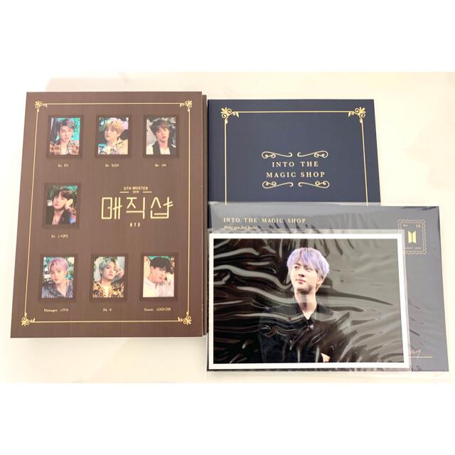 防弾少年団(BTS)(ボウダンショウネンダン)のBTS 5TH MUSTER MAGIC SHOP Blu-ray エンタメ/ホビーのCD(K-POP/アジア)の商品写真