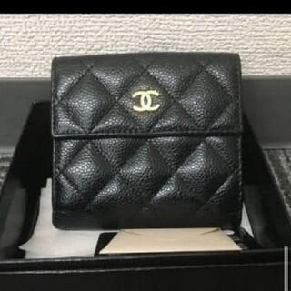 CHANEL - ♦️完売 CHANEL  キャビアスキン 二つ折り Wホック 財布 ブラック
