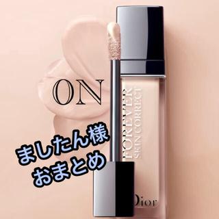Dior コンシーラー 0N