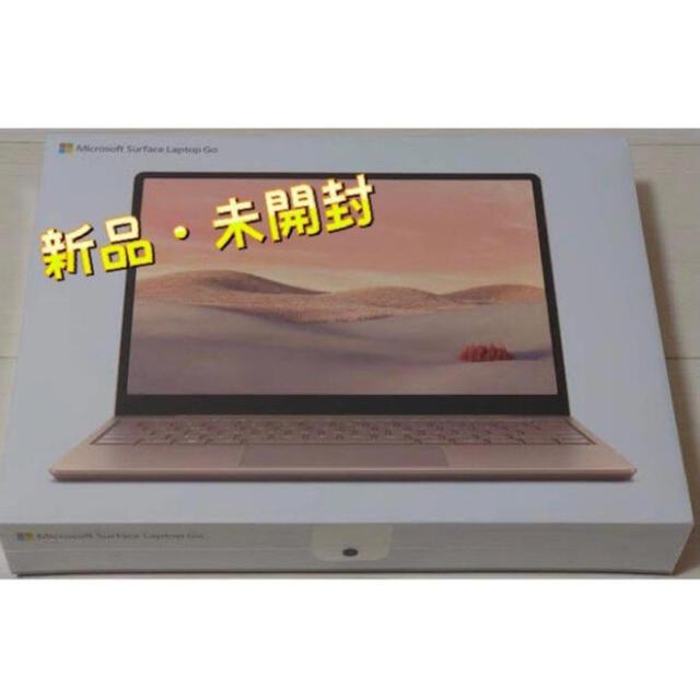 Microsoft(マイクロソフト)のMicrosoft THH-00045   サンドストーン  未開封 スマホ/家電/カメラのPC/タブレット(ノートPC)の商品写真