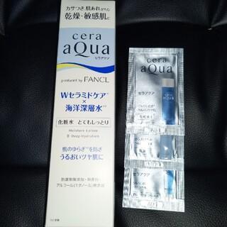 FANCL - セラアクア 化粧水 とてもしっとり