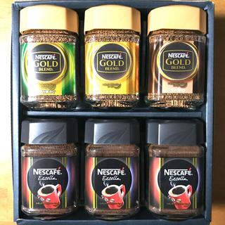 Nestle - ネスカフェ ゴールドブレンド3種、エクセラ3ケ 詰合せ
