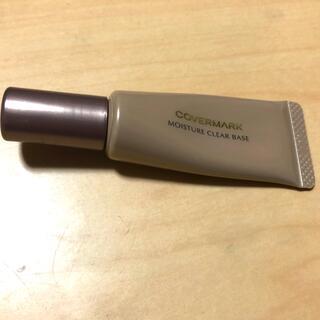 カバーマーク(COVERMARK)のカバーマークモイスチュアクリアベース10g(化粧下地)