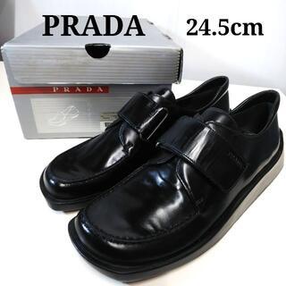 PRADA - プラダ スクエア トゥ マジック式 革靴 ローファー 37 1/2 PJ050