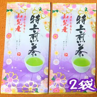 知覧茶 特上煎茶 2袋(茶)