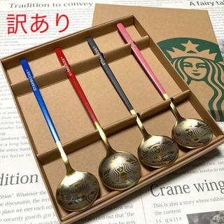 Starbucks Coffee - 【即購入大歓迎】台湾スターバックス スプーン 4本セット