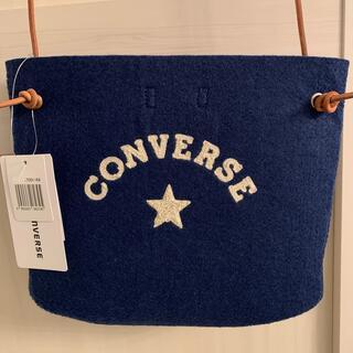 CONVERSE - converse フェルト ショルダーバッグ