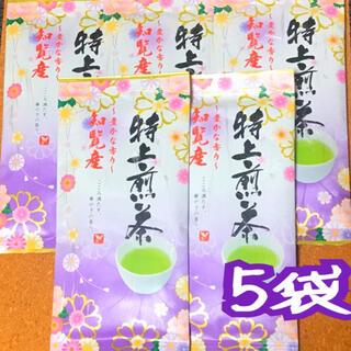 知覧茶 特上煎茶 5袋(茶)