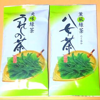 八女茶1袋*嬉野茶1袋(茶)